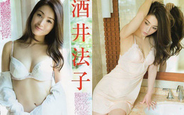 Ngọc nữ hàng đầu Nhật Bản: Hết thời phải đóng phim 18+, lên mạng xin tiền người hâm mộ