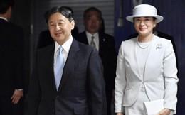 Video trực tiếp lễ đăng quang của Nhật hoàng Naruhito