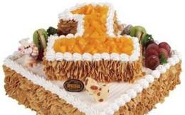 Chiếc bánh có hình dáng bắt mắt nhất sẽ cho bạn biết được tương lai sắp tới hạnh phúc hay mệt mỏi, nghèo khổ hay giàu có