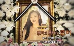 Phóng sự điều tra về cái chết của Sulli gây phẫn nộ, đài SBS bị chỉ trích ngớ ngẩn, câu view bất chấp