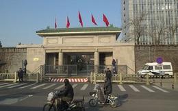 Tòa nhà không tên do quân đội bảo vệ ở Bắc Kinh trở thành nỗi khiếp sợ của quan tham TQ ra sao?