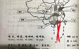 """Giáo trình tiếng Trung có """"đường lưỡi bò"""", Phó hiệu trưởng ĐH Kinh doanh và Công nghệ Hà Nội nói """"không biết nguồn gốc ở đâu"""""""