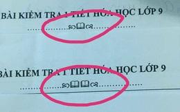 """Thầy cô cao tay in ngay mã đề """"bá đạo"""", học sinh muốn hỏi nhau cũng phải bó tay"""