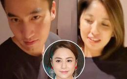 Chung Hân Đồng lại khổ vì chồng: Hết follow hotgirl mạng xã hội, nay lại hẹn hò với mỹ nhân lạ mặt lúc xa vợ