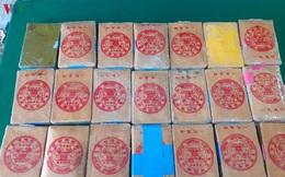 Phát hiện thêm 21 gói ma túy trôi dạt vào bờ biển Thừa Thiên Huế
