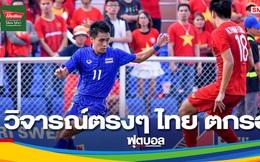 """Báo Thái Lan: """"Thầy Park ăn đứt Nishino, U22 Việt Nam thực sự là 'ông kẹ' Đông Nam Á"""""""