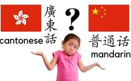 Hong Kong gìn giữ tiếng mẹ đẻ trước tiếng Trung Quốc phổ thông