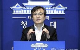 Hàn Quốc nuối tiếc vì kết quả nhưng khẳng định đây là kỳ hội nghị đạt tiến bộ có ý nghĩa hơn bao giờ hết