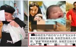 Rất nhiều người đã thương cảm khi biết nguyên nhân thật sự việc Trương Bá Chi không công khai bố đẻ của con thứ 3