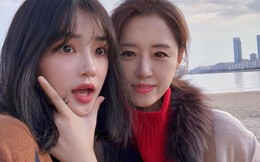 2 mẹ con hotgirl Hàn Quốc gây sốt MXH sau 3 năm: Từng trông như chị em nhưng nhan sắc hiện tại lại quá khác biệt