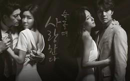 """""""Vật Chứng"""" và """"Yêu trong đau thương"""" được nhiều khán giả Hàn khen ngợi"""