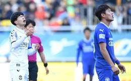 """""""Đừng vội chê Incheon United, hãy chờ đợi Công Phượng ở đó"""""""