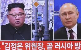 """Thượng đỉnh lịch sử Nga-Triều: """"Kho báu"""" 6 nghìn tỉ USD của Triều Tiên sẽ sớm vươn ra thế giới?"""