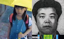 MBC công bố nhân dạng tội phạm ấu dâm nguyên bản của phim Hope khiến bé gái 8 tuổi mất khả năng làm mẹ