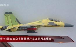 """Tiêm kích J-16 Trung Quốc """"bội phần nguy hiểm"""" nhờ sao chép tên lửa Mỹ?"""
