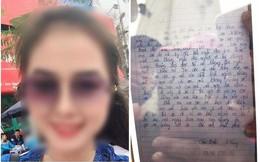Cô gái để lại thư tuyệt mệnh bất ngờ gọi điện thông báo còn sống: Dân mạng tranh cãi gay gắt