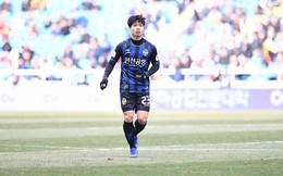Công Phượng ngả bàn đèn đẹp mắt trong ngày đá trọn 90 phút tại K-League