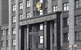 Mỹ dự định cấp 250 triệu USD hỗ trợ quân sự cho Ukraine, Nga quan ngại