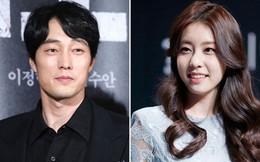 Rò rỉ hình ảnh So Ji Sub đi mua nhẫn cưới, showbiz Hàn sắp có thêm một đám cưới hoành tráng