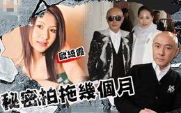 Sốc: 'Ông chồng quốc dân' Trương Vệ Kiện lộ chuyện ngoại tình trước khi kết hôn?