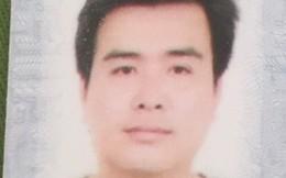 Nguyên CSGT dùng sổ đỏ giả lừa đảo chiếm đoạt 2,5 tỷ đồng ở Sài Gòn