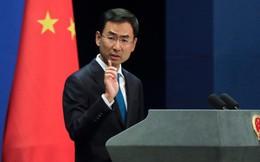"""BNG TQ lên án phát ngôn """"thiếu trách nhiệm, sai trái"""" của Mỹ về Hong Kong, yêu cầu Mỹ ngừng can thiệp nội bộ"""