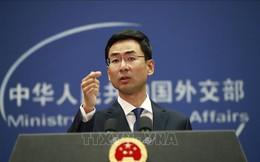 Đại sứ Trung Quốc tại Anh khẳng định mô hình 'một quốc gia, hai chế độ' thành công