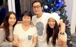 """""""Ảnh đế"""" Lương Gia Huy nói về cuộc hôn nhân 32 năm và danh hiệu """"người đàn ông tốt nhất showbiz"""""""
