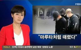 Khán giả giật mình khi nữ MC Hàn Quốc đột nhiên mặt trắng bệch, mồ hôi chảy đầm đìa khi đang dẫn chương trình trực tiếp