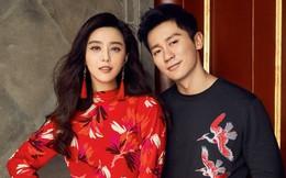 """NÓNG: """"Cặp đôi vàng Cbiz"""" Phạm Băng Băng - Lý Thần tuyên bố chia tay sau 4 năm hẹn hò"""