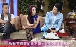 """Toàn cảnh scandal Trương Bá Chi """"nói dối thành thần"""", bị bà trùm showbiz Hong Kong vạch mặt"""