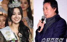Tân Hoa hậu Hàn Quốc bị netizen đòi tước vương miện vì scandal bạo hành phải đi tù của ông bố giàu có