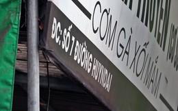 """Xuất hiện thêm đoạn phố chưa đặt tên nhưng được gắn biển hiệu """"đường Huyndai"""" ở Hà Nội"""