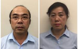 Bắt nguyên Chủ tịch HĐTV và Kế toán trưởng Tổng công ty Nông nghiệp Sài Gòn