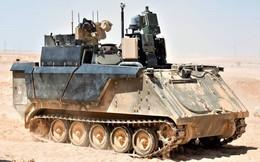 Lộ diện Carmel - Xe chiến đấu tương lai của Israel