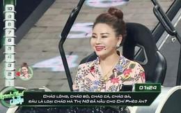 Ngỡ ngàng với những câu trả lời ngây ngô của nghệ sĩ Việt tại các gameshow truyền hình