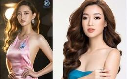 Cư dân mạng kinh ngạc trước sự giống nhau của tân Hoa hậu Thế giới Việt Nam và Đỗ Mỹ Linh