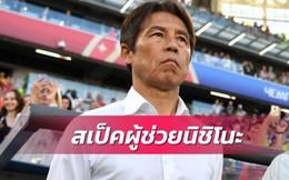 HLV ĐT Thái Lan trực tiếp phỏng vấn chọn 4 trợ lý
