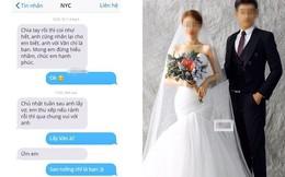 Người yêu cũ mời cưới, cô gái bất ngờ khi vào Facebook xem cô dâu: Linh cảm năm xưa đã đúng!