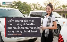 Hoa hậu Hương Giang và lời giải thích sâu sắc về 'sự chơi trội' của Đặng Lê Nguyên Vũ