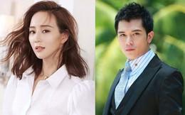 Tình cũ của Đường Yên xác nhận hẹn hò với Trương Quân Ninh nhưng phản ứng của netizen mới đáng chú ý