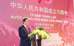 Phó Thủ tướng Vương Đình Huệ dự kỷ niệm 70 năm Quốc khánh Trung Quốc