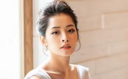 Thêm Only C, Lou Hoàng, Min và loạt ca sĩ rút tên khỏi đề cử, BTC AAA 2019 quyết định hủy bỏ hạng mục của nghệ sĩ Việt