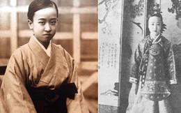 Bi kịch ít người biết về nàng công chúa cuối cùng của Triều Tiên, gần nửa cuộc đời phải sống trong bệnh viện tâm thần