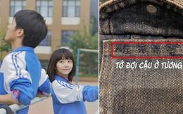 """Từ túi chiếc áo khoác được tặng hậu chia tay cách đây 4 năm, cô gái òa khóc khi phát hiện ra """"tin nhắn bí mật"""""""