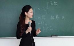 """Từ ảnh chụp trên giảng đường, nữ giảng viên bỗng trở thành """"cô giáo hot nhất Đài Loan"""" khiến cộng đồng mạng xao xuyến"""