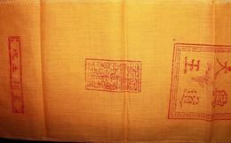 Đền Trần ở Thanh Hóa sẽ phát 10 nghìn lá ấn