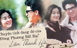 """""""Đông Phương Bất Bại"""" Lâm Thanh Hà: Cả một đời lận đận tình duyên và giọt nước mắt lăn dài trong lễ đính hôn"""