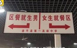 Trung Quốc: Bị đuổi học nếu yêu đương, tán tỉnh