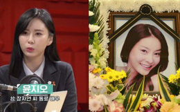 Nhân chứng lần đầu hé lộ về tài liệu Jang Ja Yeon để lại 10 năm trước: Vẫn còn 2 điều bí ẩn bị cảnh sát che giấu!